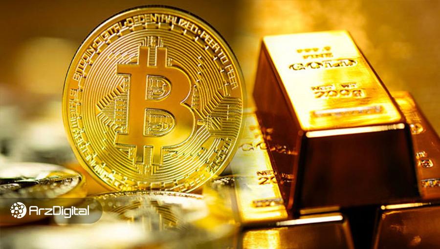 تحلیلگر بلومبرگ: بیت کوین از نظر مدل عرضه برتر از طلا است