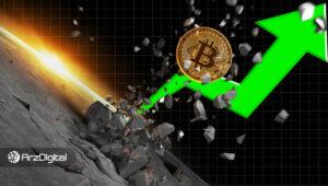 ۲ دلیل که قیمت بیت کوین میتواند طی ساعات آینده به ۱۰,۰۰۰ دلار برسد