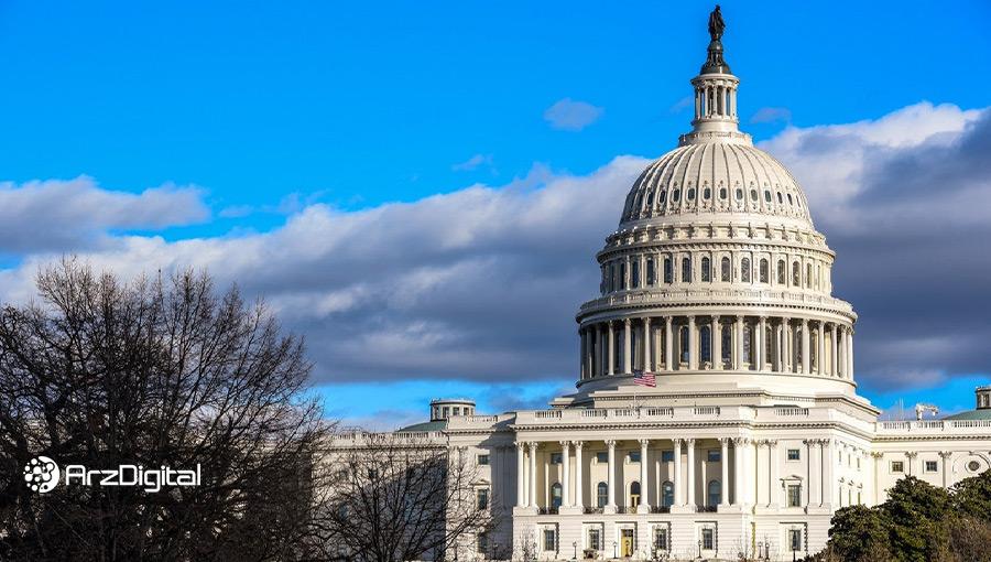 کنگره آمریکا به دنبال استفاده از بلاک چین برای رأیگیری و انتخابات