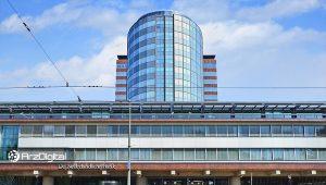 بانک مرکزی هلند به شرکتهای ارز دیجیتال: طی دو هفته ثبتنام کنید یا تعطیل میشوید