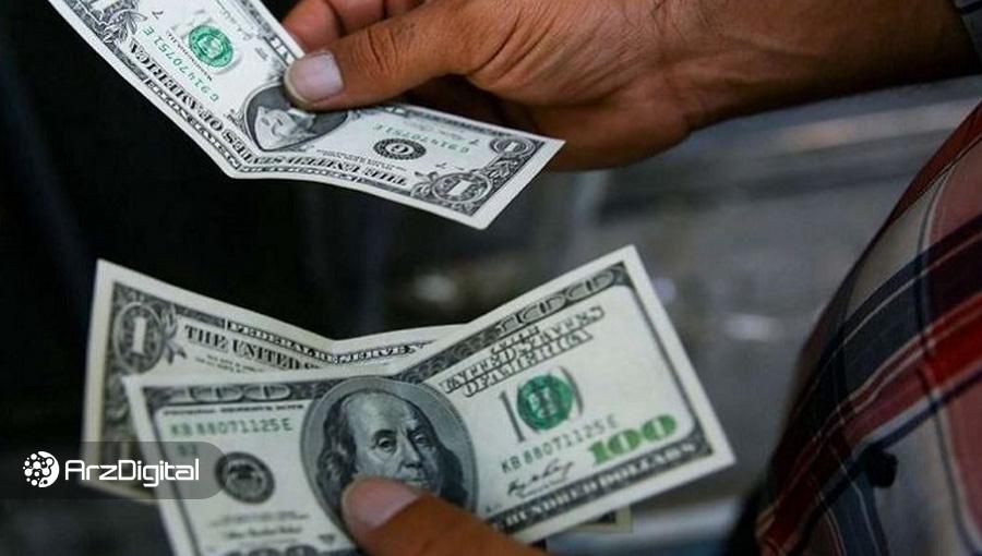 صرافیهای رسمی با بانک مرکزی بر سر ارزهای دیجیتال توافق کردند