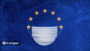 اتحادیه اروپا: بدترین رکود اقتصادی بعد از جنگ جهانی دوم در پیش است