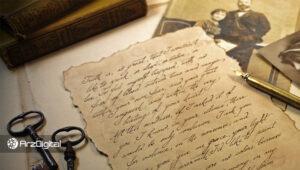 نامهای به افرادی که هنوز بیت کوین ندارند