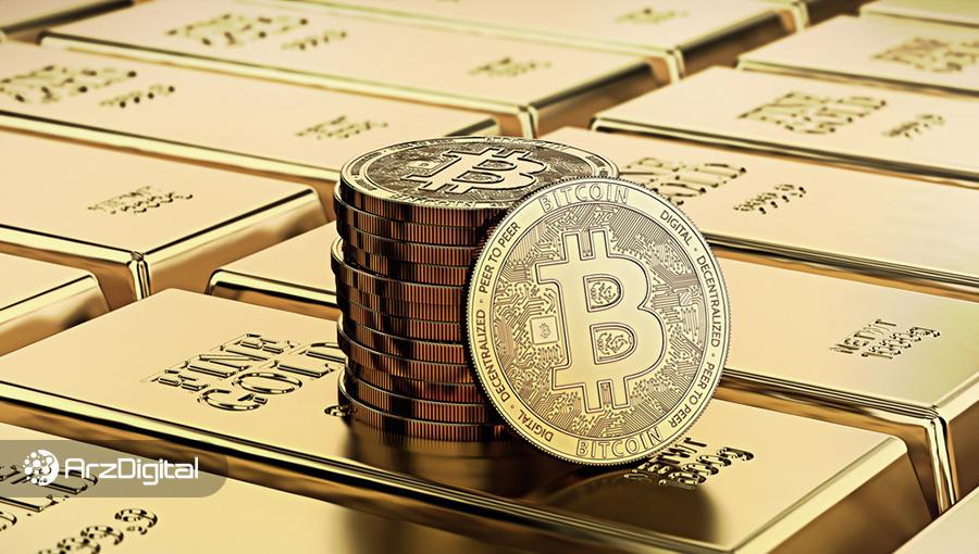 مزیت بازار بیت کوین نسبت به بازار طلا چیست؟