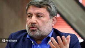 رئيس کمیسیون اقتصادی مجلس: با ارز دیجیتال مثل ماهواره و ویدیو برخورد نکنید
