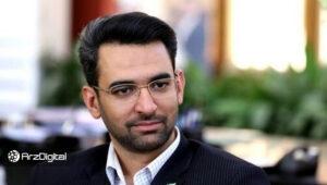وزیر ارتباطات خبر داد: جایگزینی اقتصاد دیجیتال با اقتصاد نفتی؛ سهم ۶.۵ درصدی اقتصاد دیجیتال از GDP