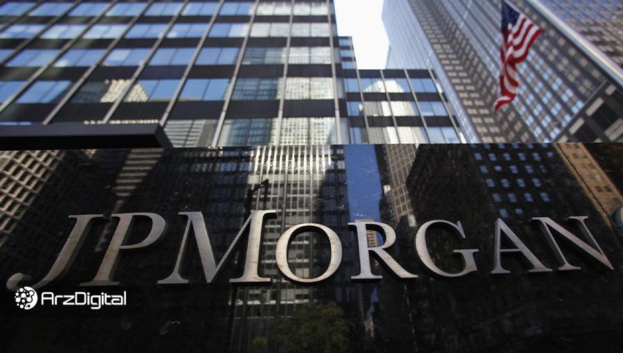 بزرگترین بانک آمریکا به دو صرافی ارز دیجیتال کوین بیس و جمینی خدمات میدهد
