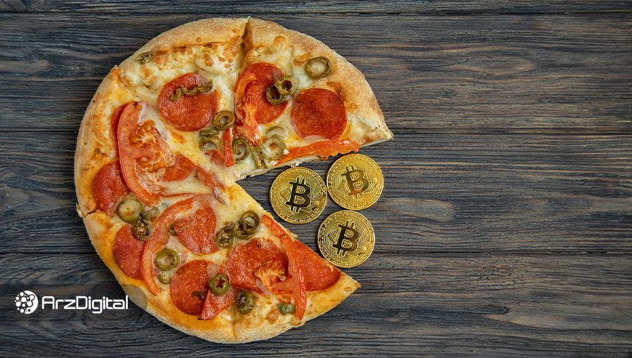 ۱۰,۰۰۰ بیت کوینی که برای پیتزا پرداخت شد اکنون کجاست؟