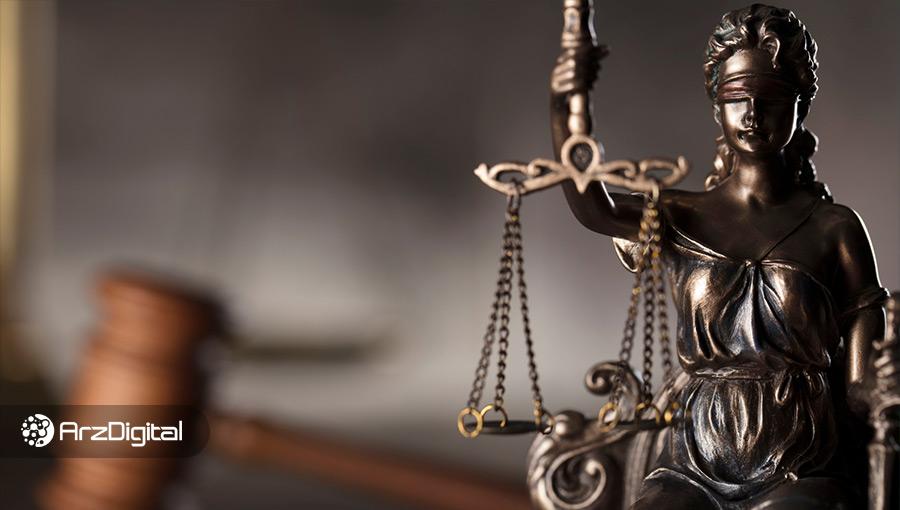 یک دعوی قانونی دیگر برای ریپل ایجاد شد؛ XRP اوراق بهادار است