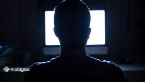 هکرها اطلاعات ۱۲۹ میلیون راننده روسی را با بیت کوین میفروشند