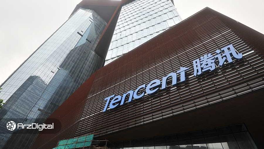 غول فناوری چین به دنبال سرمایهگذاری ۷۰ میلیارد دلاری در فناوریهای جدید از جمله بلاک چین