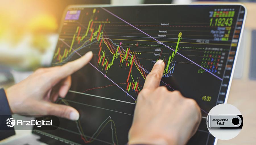 معامله با استراتژی؛ تجربه یکی از شرکتکنندگان دوره اطلس ارزدیجیتال در ترید