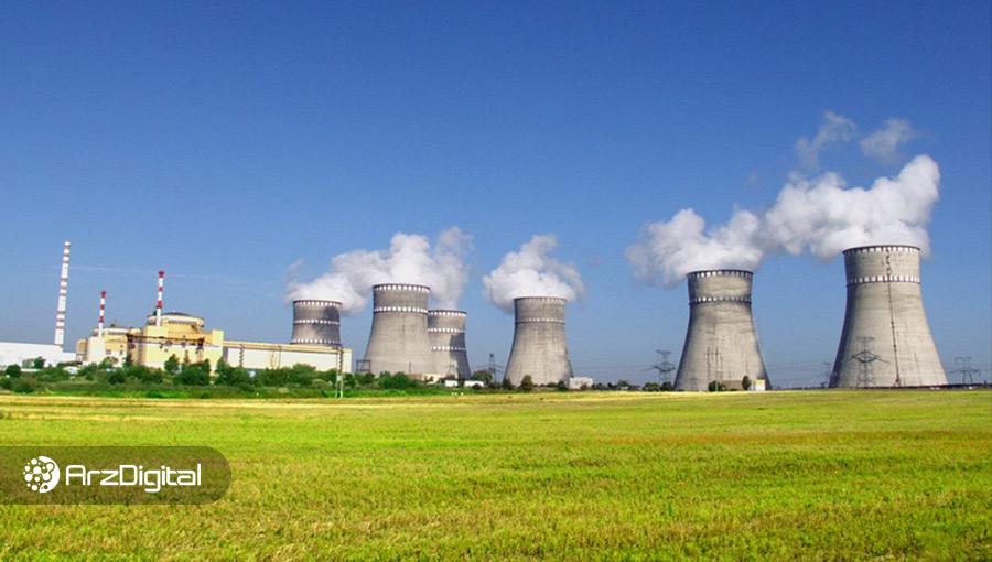 نیروگاههای هستهای اوکراین برای استخراج ارزهای دیجیتال آماده میشوند