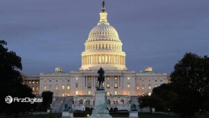 کنگره آمریکا از دولت خواست «استراتژی ملی بلاک چین» را در نظر داشته باشد