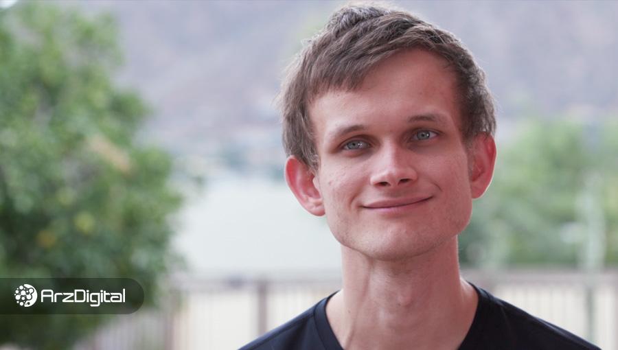 توضیح ساده بیت کوین از زبان خالق اتریوم