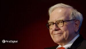 ۴ قانون وارن بافت برای سرمایهگذاری در بازارهای بیثبات