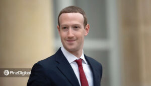 مارک زاکربرگ: پروژه لیبرا، ارز دیجیتال فیسبوک، برای اقتصاد جهان مفید خواهد بود