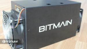 بیت مین از دستگاههای Antminer T19 رونمایی کرد
