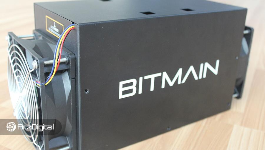 بیت مین از دستگاههای Antminer T۱۹ رونمایی کرد