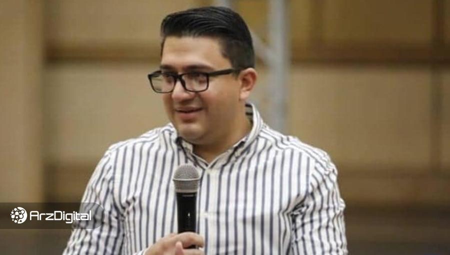 آمریکا برای دستگیری یکی از فعالان ارزهای دیجیتال در ونزوئلا ۵ میلیون دلار جایزه تعیین کرد