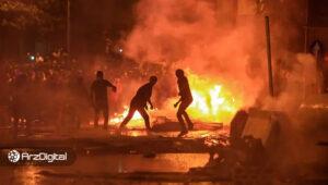 معترضان در لبنان بانک مرکزی این کشور را به آتش کشیدند