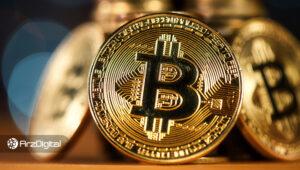 یک تحقیق جامع: قیمت بیت کوین تا سال ۲۰۳۰ به حدود ۴۰۰هزار دلار میرسد