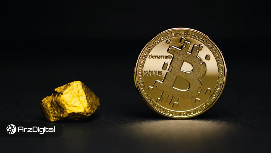 کلاهبرداری ۲.۸ میلیارد دلاری با طلا؛ یکبار دیگر مزیت بیت کوین آشکار شد