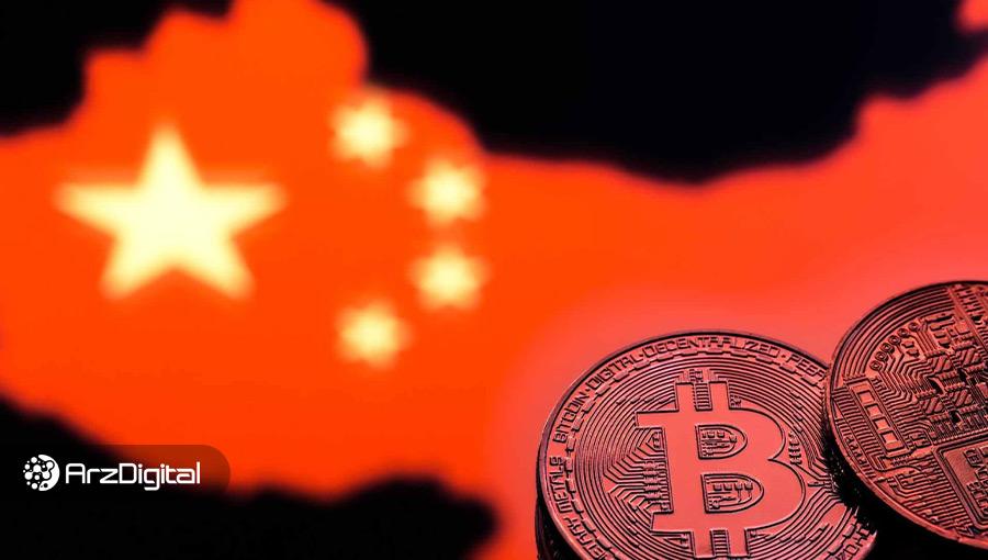 چینیها همچنان میتوانند در صرافی بایننس معامله انجام بدهند!
