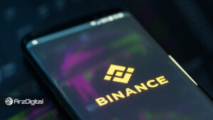 بایننس امکان معامله قراردادهای آتی سهماهه بیت کوین را فراهم کرد