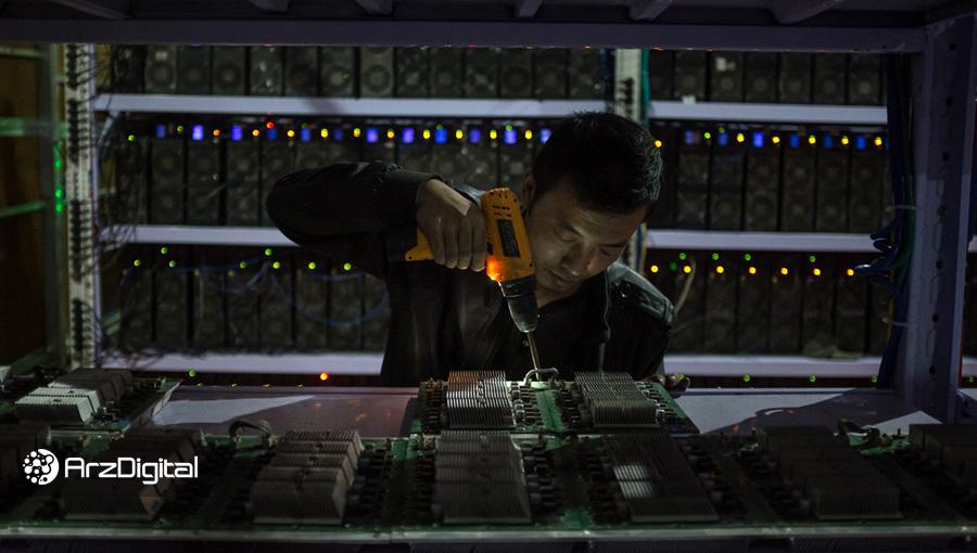 چین در حال از دست دادن سلطه خود بر صنعت ماینینگ است