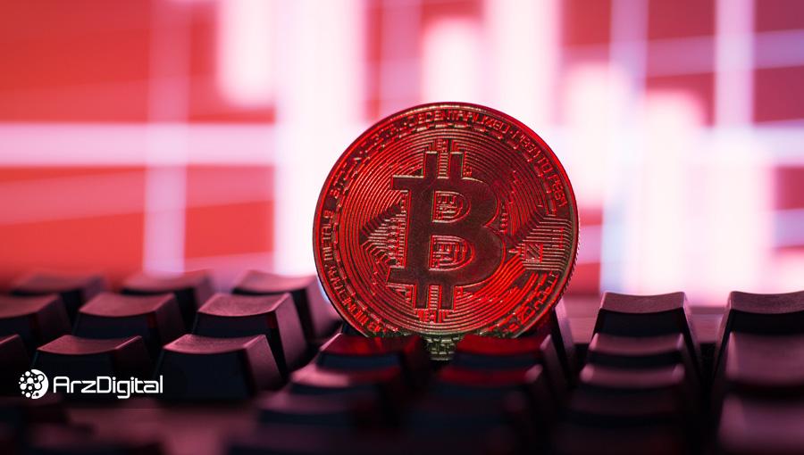 ۱ میلیارد دلار قرارداد اختیار بیت کوین امروز منقضی میشوند؛ تأثیر این اتفاق بر قیمت چیست؟
