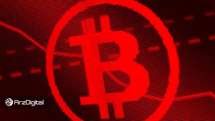 سه دلیل سقوط اخیر قیمت بیت کوین