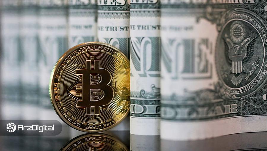 بیت کوین طی ۱۲۰۰ سال اخیر بهترین ارز برای سرمایهگذاری بوده است