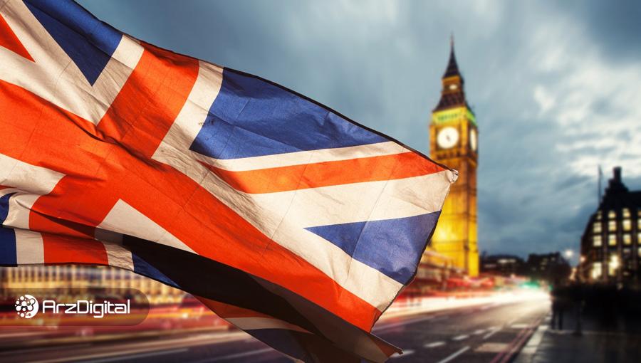 بایننس در بریتانیا صرافی ارز دیجیتال تأسیس میکند