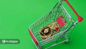 چگونه اتریوم بخرم؟ آموزش خرید اتریوم