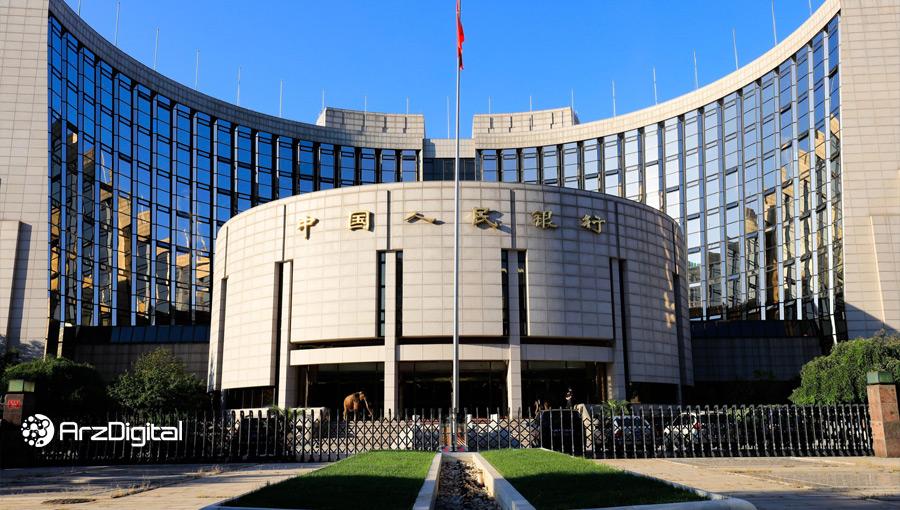 چین تراکنشهای بالای ۱۴,۰۰۰ دلار با ارز دیجیتال خود را رهگیری میکند