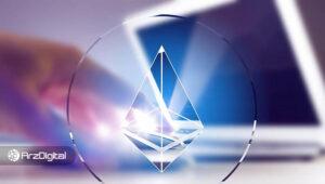 ۶ شرکت بزرگ ارزهای دیجیتال برای خدمات اثبات سهام اتریوم درخواست ارسال کردند