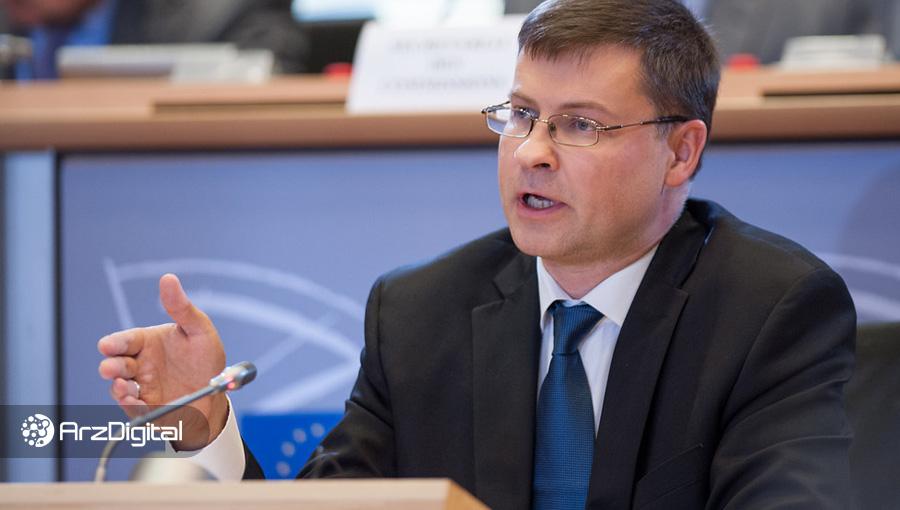اتحادیه اروپا برای ارزهای دیجیتال یک سازوکار نظارتی جدید ایجاد میکند