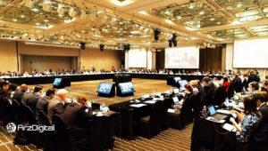 جلسه FATF درباره قانون احراز هویت در کسبوکارهای ارزهای دیجیتال دو هفته دیگر برگزار میشود