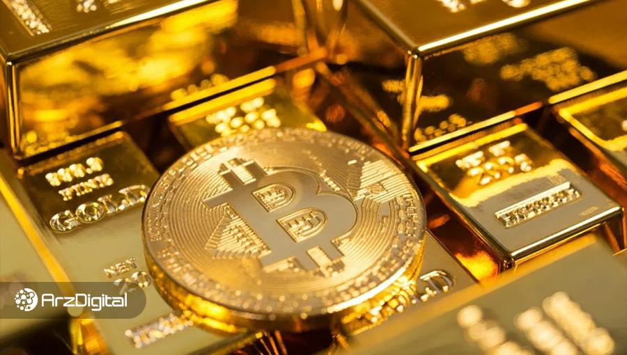 ۱ دلار سرمایهگذاری در ۱۱ سال پیش؛ مقایسه عملکرد طلا و بیت کوین