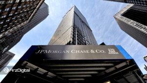 بزرگترین بانک آمریکا: بیت کوین ماندگار خواهد بود
