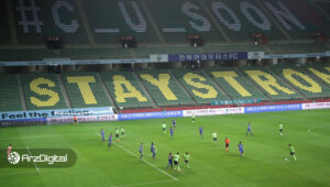 لیگ کره جنوبی برای بازی فوتبال فانتزی توکن بازیکنان را میسازد