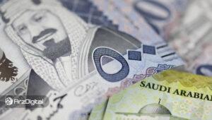 بانک مرکزی عربستان از این پس با بلاک چین نقدینگی را به بانکها منتقل میکند