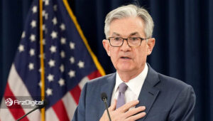 رئیس بانک مرکزی آمریکا: شرکتهای خصوصی نباید در ساخت ارز دیجیتال ملی دخالت کنند
