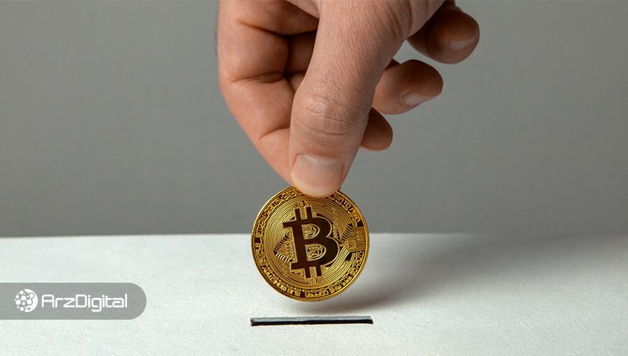 افزایش شدید تقاضا برای صندوقهای سرمایهگذاری ارزهای دیجیتال؛ شرکتهای سرمایهگذاری در مورد بیت کوین چه تفکری دارند؟