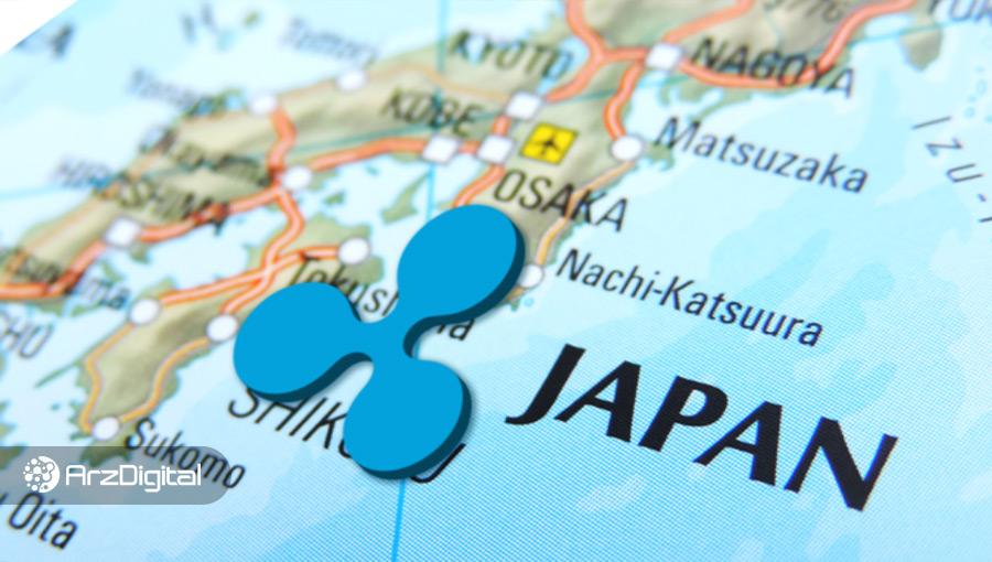 نظرسنجی: سرمایهگذاران ژاپنی ریپل را به اتر ترجیح میدهند!