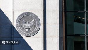 احتمال تغییر رئیس کمیسیون بورس آمریکا؛ اتفاقی مثبت برای ارزهای دیجیتال؟