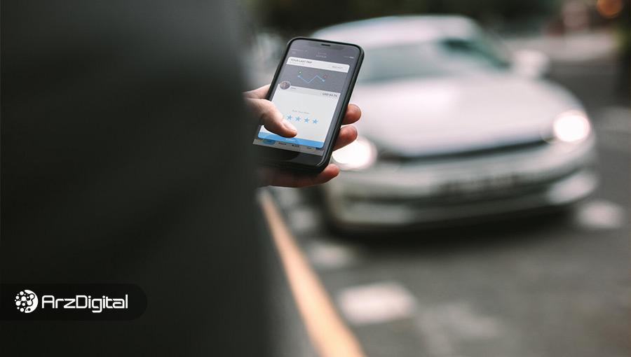 بزرگترین تاکسی اینترنتی سنگاپور بیت کوین را بهعنوان روش پرداخت پذیرفت
