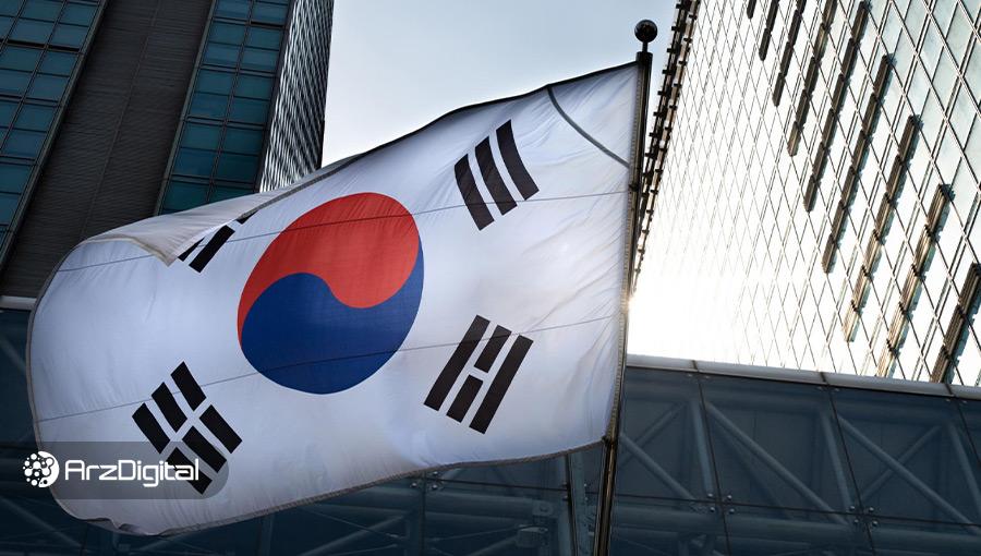 بانک مرکزی کره جنوبی یک کارگروه حقوقی برای ارز دیجیتال ملی تشکیل داد