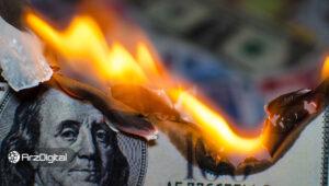 بدهیهای آمریکا به ۲۶ تریلیون دلار، معادل ۲.۶ میلیارد واحد بیت کوین رسید